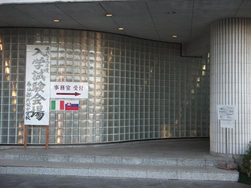 H29-kasukyo-170110nyushi03.jpg