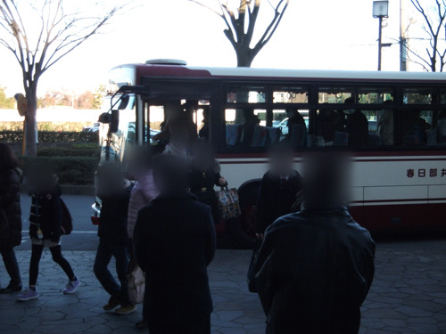 H29-kasukyo-170110nyushi05.jpg