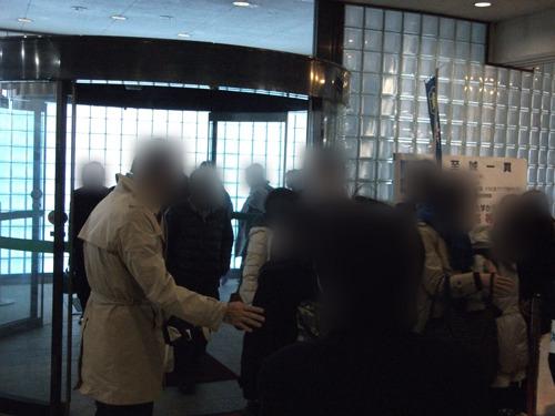 H29-kasukyo-170110nyushi08.jpg