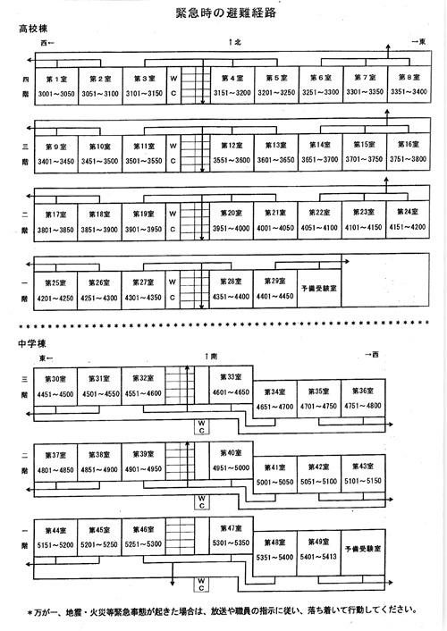 H29-tohodaitoho-170121nyushi07.jpg