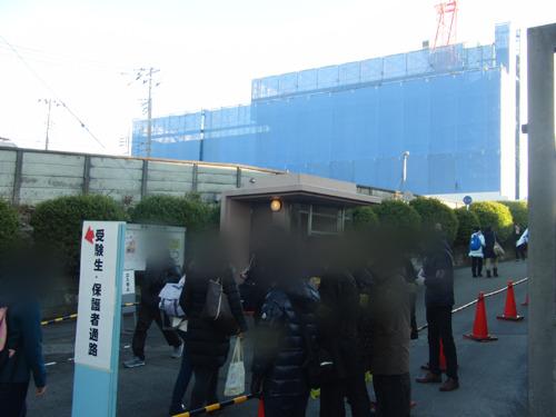 H29-urawaakenohoshi-170114nyushi03.jpg