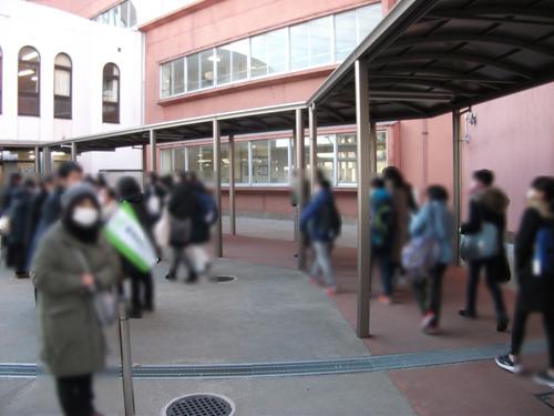 H31-kasukyo-190110nyushi04.jpg
