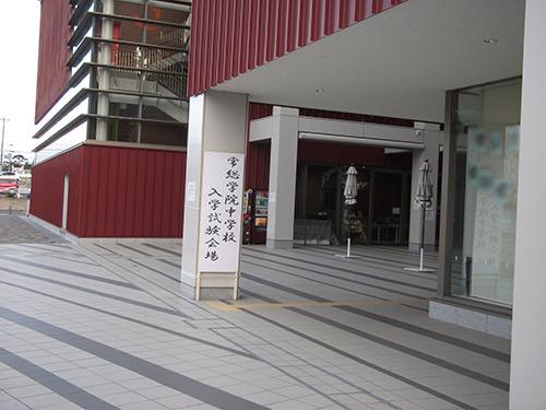 R02-joso-200107nyushi02.jpg