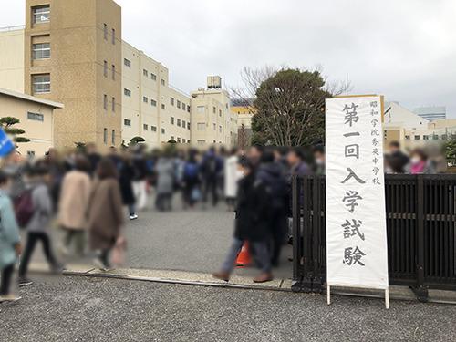 R02-showashuei-2020122nyushi04.jpg