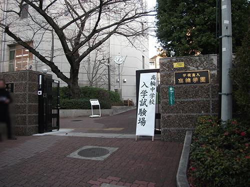 R02-takanawa-2020201nyushi01.jpg