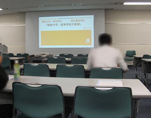 kaichi20210714-02.jpg