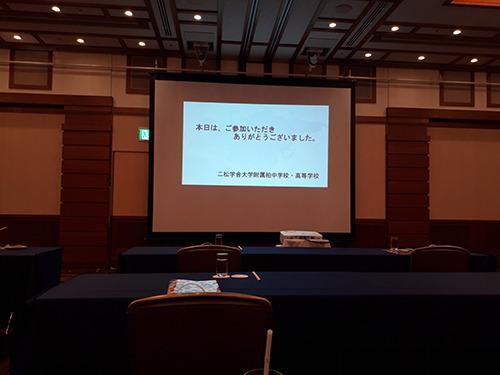nishokashiwa20210721-01.jpg