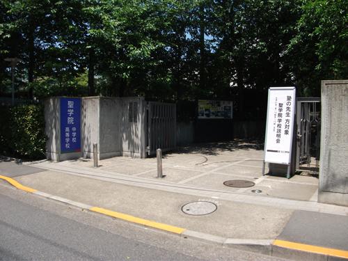 seigakuin20150521-01.jpg