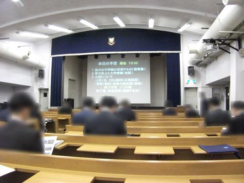 shinagawajoshi20181101-04.jpg