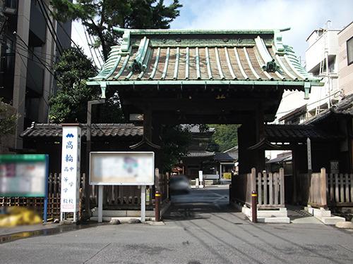 takanawa20191004-01.jpg