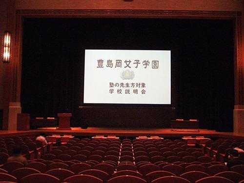 toshimagaoka20190918-01.jpg